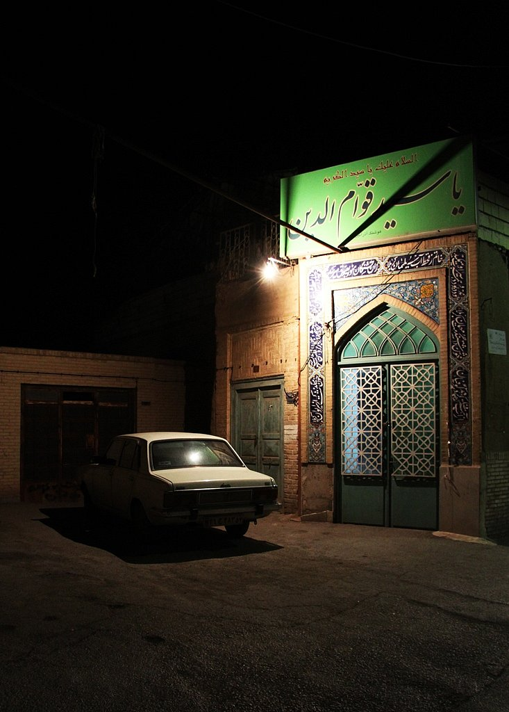 In the alleys of the old town of Yazd.