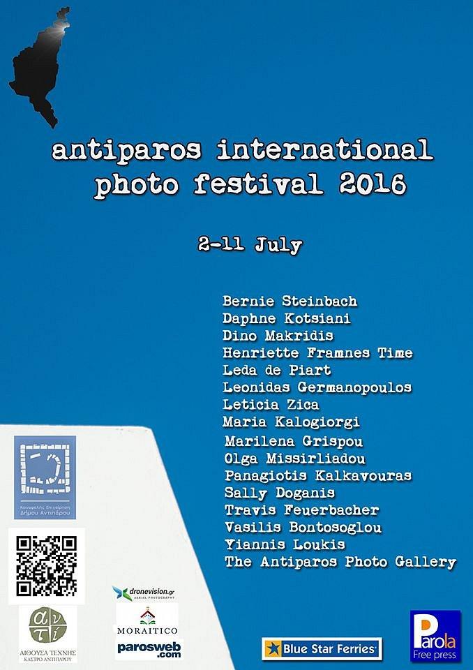 Antiparos-Photofestival-2016.jpg